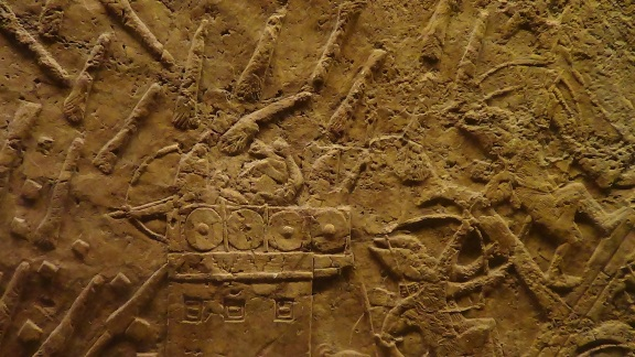 Bilderesultat for The Lachish reliefs