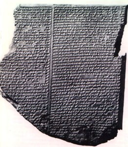 tablet from the epic-of-Gilgamesh detailing the flood story