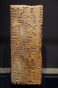 """""""Sumerian-akkadian Lexicon - Louvre, Near Eastern Antiquities in the Louvre, Room 3, Case 15 - AO 7662"""" by Poulpy. Licensed under CC BY-SA 3.0 via Wikimedia Commons - http://commons.wikimedia.org/wiki/File:Sumerian-akkadian_Lexicon_-_Louvre,_Near_Eastern_Antiquities_in_the_Louvre,_Room_3,_Case_15_-_AO_7662.jpg#/media/File:Sumerian-akkadian_Lexicon_-_Louvre,_Near_Eastern_Antiquities_in_the_Louvre,_Room_3,_Case_15_-_AO_7662.jpg"""