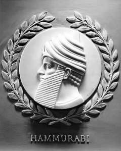 """""""Hammurabi bas-relief in the U.S. House of Representatives chamber"""" by Sculpture by Thomas Hudson Jones; photo by the Architect of the Capitol - http://www.aoc.gov/cc/art/lawgivers/hammurabi.cfm. Licensed under Public Domain via Wikimedia Commons."""