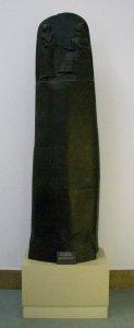 "Stele of Code of Hammurabi ""Stèle du Code d'Hammurabi"". Licensed under CC BY-SA 2.5 via Wikimedia Commons."